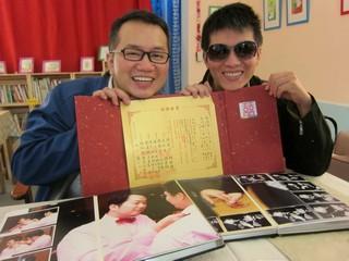 Taiwan_Gay