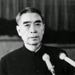 New Book Says China's First Premier Was Gay