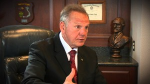 Alabama top judge suspended over gay marriage stand
