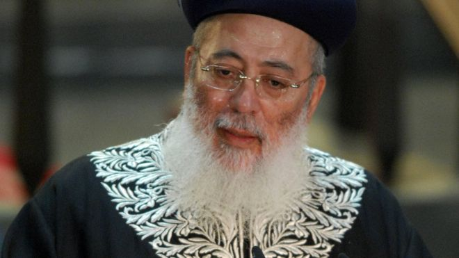 Chief Rabbi Amar