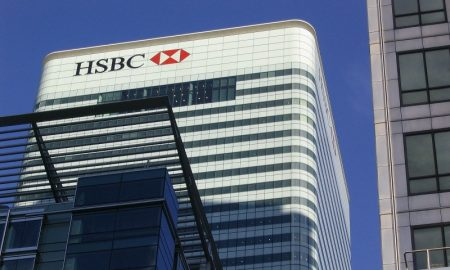 hsbc-wikimedia-commons