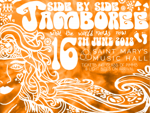 EVENT: Side by Side With Refugees summer fundraiser